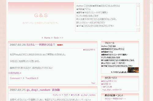 gs_spring2.jpg