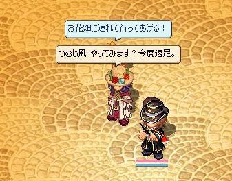 screenshot0084.jpg