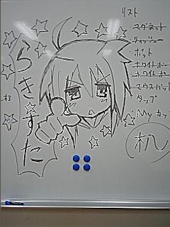 070420_1743~03.jpg