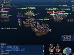 対コルテス軍哨戒艇