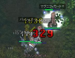 2006-12-1