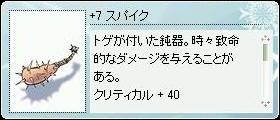 2007-2-26(1)