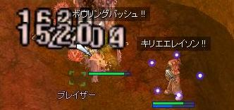 2007-5-15(3)