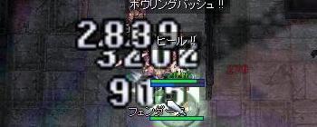 2007-5-17(2)