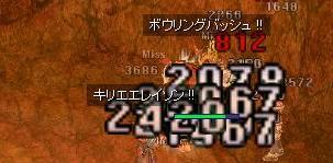 2007-5-17(4)