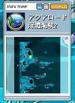 深淵海峡2
