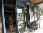 猫空・お茶の販売所