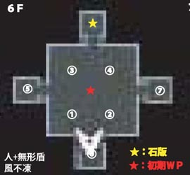 6F.jpg