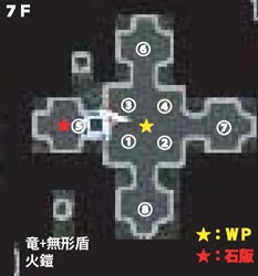 7F.jpg