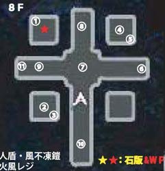 8F.jpg