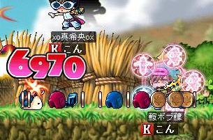 まきs暴走(((