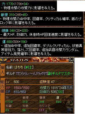 20070518054339.jpg