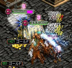 20070520013316.jpg