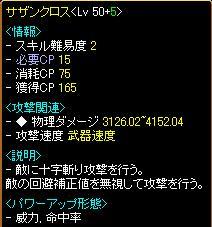 20070522011106.jpg