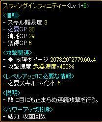 20070522011120.jpg