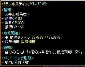 20070522011130.jpg