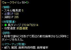 20070522014750.jpg