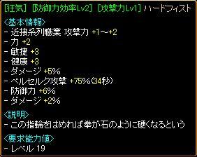20070605060404.jpg