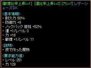20070605060416.jpg