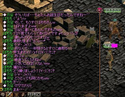20070620233225.jpg