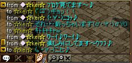 20070625121410.jpg