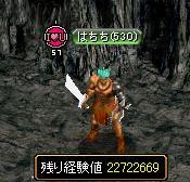 20070627001620.jpg