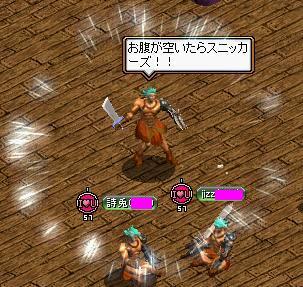 20070627010207.jpg