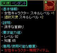 20070628112352.jpg