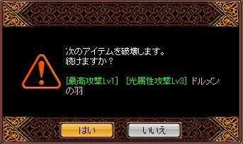 20070716013155.jpg
