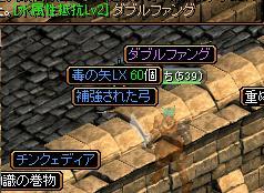 20070716014802.jpg