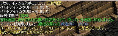 20070718200219.jpg