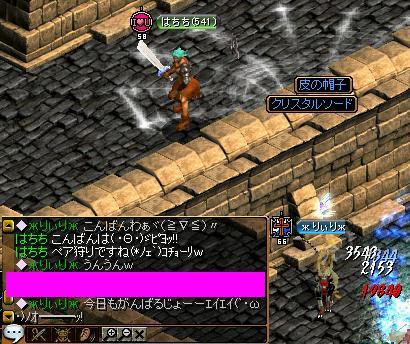 20070720072850.jpg