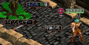 20070720074816.jpg