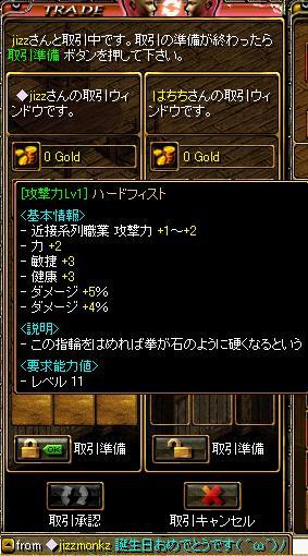 20070723004419.jpg