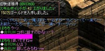 20070726031630.jpg