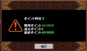 20070731180917.jpg