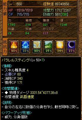 20070803162806.jpg