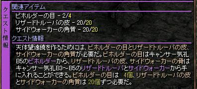 20070803164311.jpg