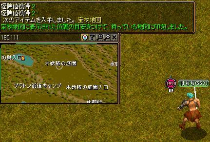 20070806153623.jpg