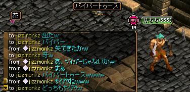 20070812075130.jpg