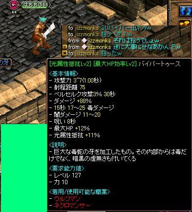 20070820212715.jpg