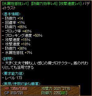 20070824163111.jpg