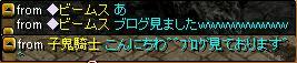 20070829230818.jpg