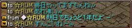 20070831235049.jpg