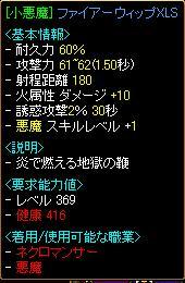 赤石494