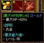 赤石569
