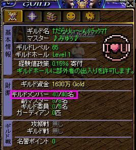 赤石616