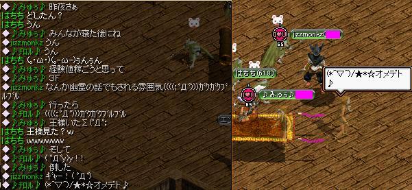 赤石660