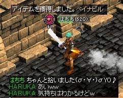 赤石728