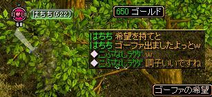 赤石765